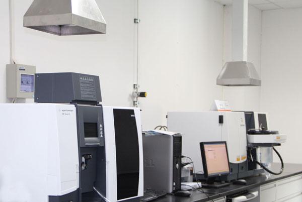 AASAtomic Absorption Spectrophotometer STQ Testing Services CoLtd